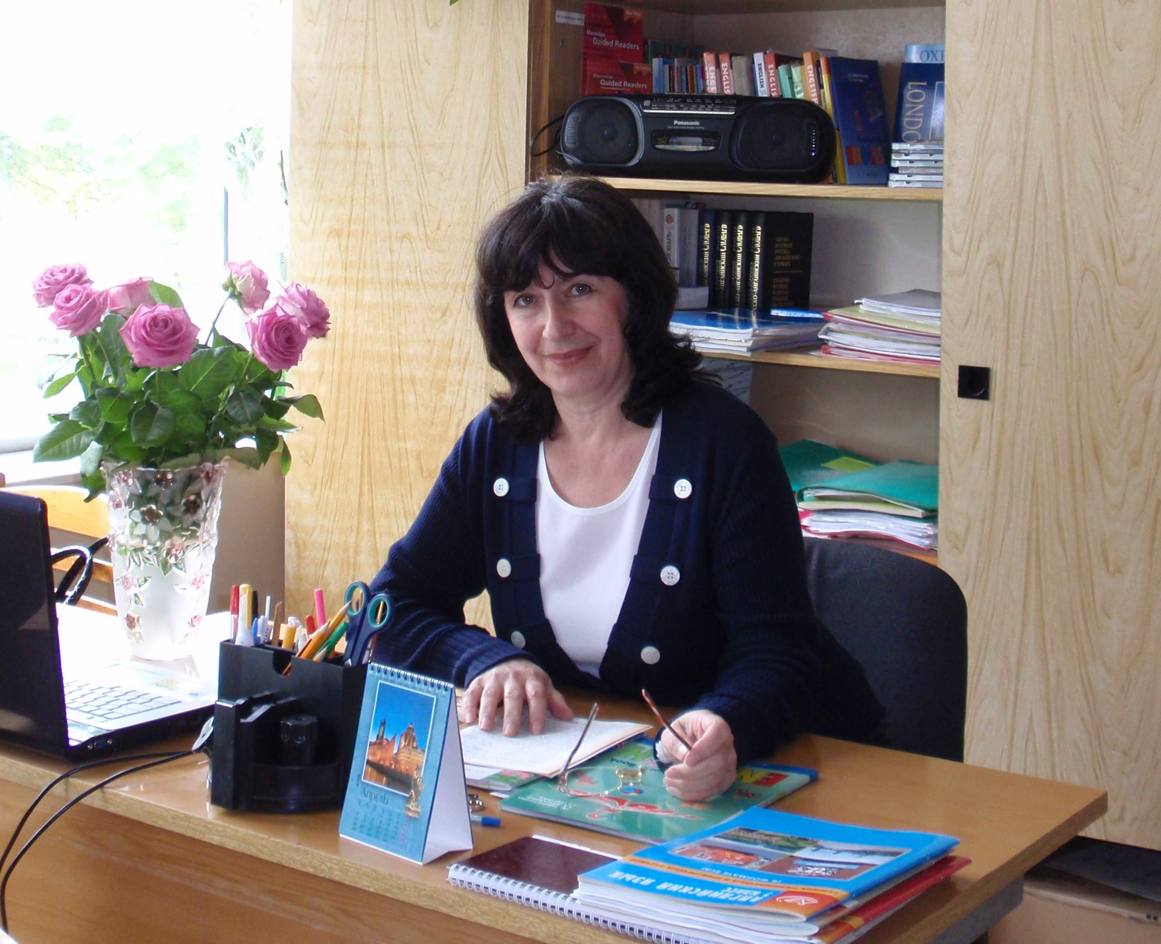 Алеева Наиля Зиннуровна